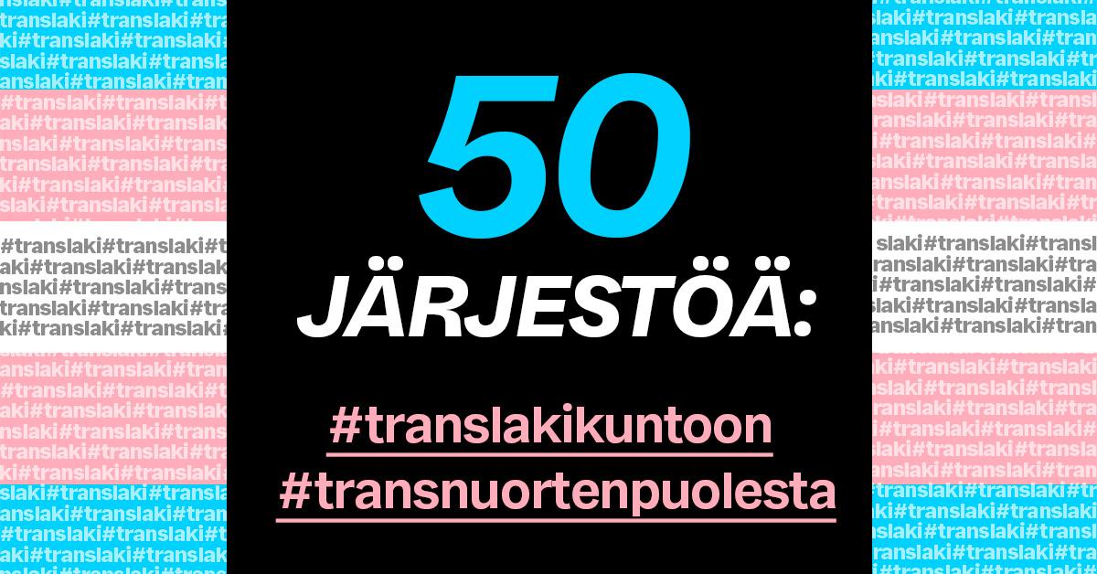 Kuvassa teksti: 50 järjestöä: #translakikuntoon #transnuortenpuolesta